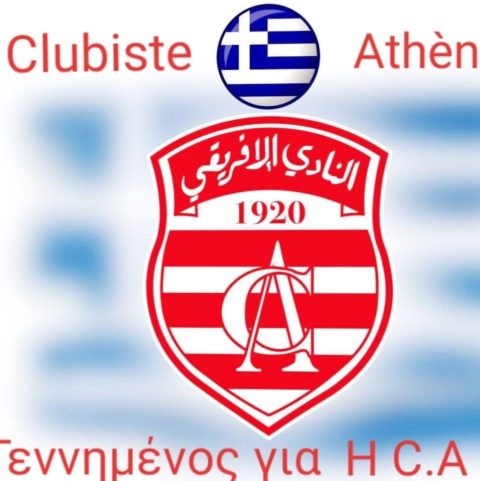 Logo Cellule Athènes